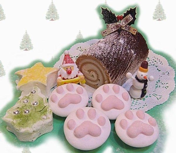 画像1: 2011クリスマスセット (1)
